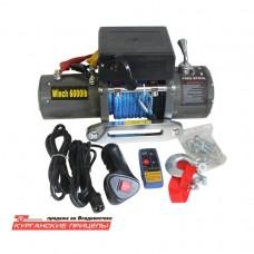 Лебедка автомобильная Electric Winch 12v, 6000LBS, 3х контактная(трос синтетика)