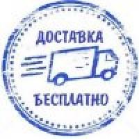 «Бесплатная доставка лодочных моторов Hangkai»