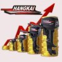 Изменение цен на Ханкай