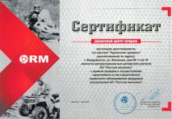 Русская механика во Владивостоке