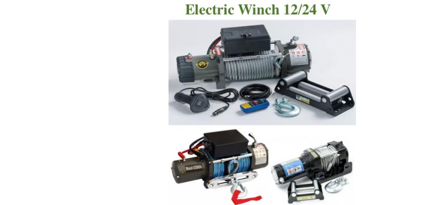 Автомобильные лебедки  Electric Winch 2000-12000 lbs