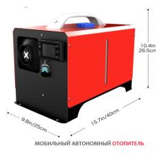 Автономный отопитель салона 12V